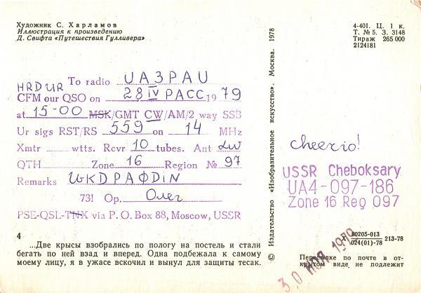 Нажмите на изображение для увеличения.  Название:UA4-097-186-to-UA3PAU-1979-qsl2-2s.jpg Просмотров:2 Размер:447.5 Кб ID:287259