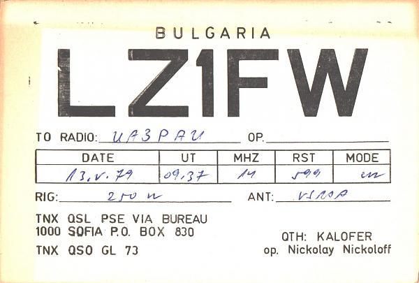 Нажмите на изображение для увеличения.  Название:LZ1FW-UA3PAU-1979-qsl.jpg Просмотров:2 Размер:337.3 Кб ID:287262