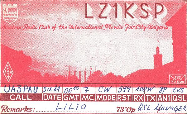 Нажмите на изображение для увеличения.  Название:LZ1KSP-UA3PAU-1981-qsl.jpg Просмотров:2 Размер:1.07 Мб ID:287263