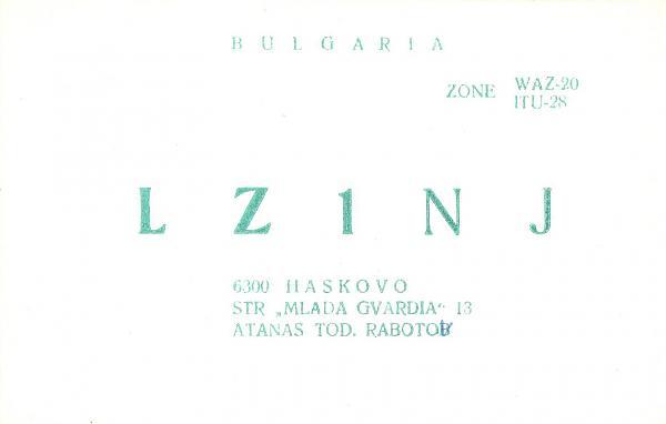 Нажмите на изображение для увеличения.  Название:LZ1NJ-UA3PAU-1981-qsl-1s.jpg Просмотров:2 Размер:118.9 Кб ID:287264