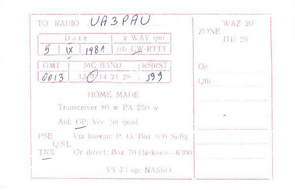 Нажмите на изображение для увеличения.  Название:LZ1NJ-UA3PAU-1981-qsl-2s.jpg Просмотров:2 Размер:209.4 Кб ID:287265