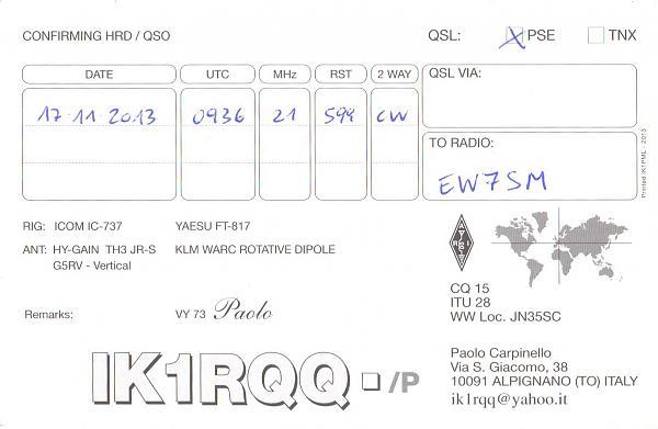 Нажмите на изображение для увеличения.  Название:IK1RQQ-EW7SM-2013-qsl-2s.jpg Просмотров:2 Размер:265.1 Кб ID:287276