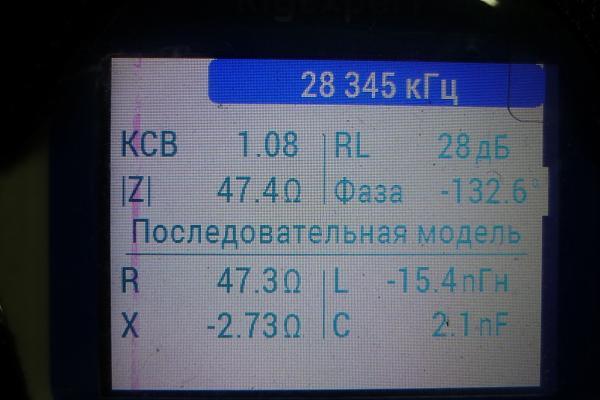 Нажмите на изображение для увеличения.  Название:P1110834.JPG Просмотров:2 Размер:327.4 Кб ID:287290