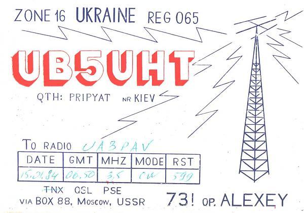 Нажмите на изображение для увеличения.  Название:UB5UHT-UA3PAV-1984-qsl.jpg Просмотров:2 Размер:685.5 Кб ID:287293