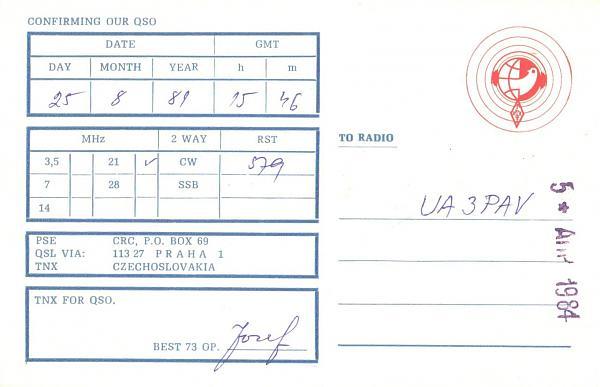 Нажмите на изображение для увеличения.  Название:OK5SUR-UA3PAV-1981-qsl-2s.jpg Просмотров:2 Размер:727.8 Кб ID:287302