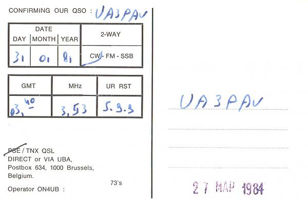 Нажмите на изображение для увеличения.  Название:ON4UB-UA3PAV-1981-qsl-2s.jpg Просмотров:2 Размер:524.3 Кб ID:287306