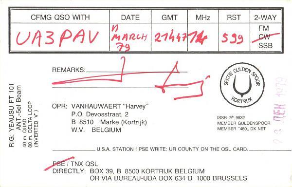 Нажмите на изображение для увеличения.  Название:ON5SY-UA3PAV-1979-qsl-2s.jpg Просмотров:2 Размер:813.1 Кб ID:287308