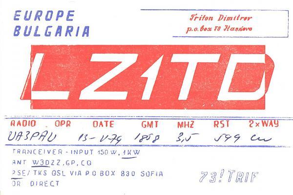 Нажмите на изображение для увеличения.  Название:LZ1TD-UA3PAU-1979-qsl1.jpg Просмотров:2 Размер:392.0 Кб ID:287320