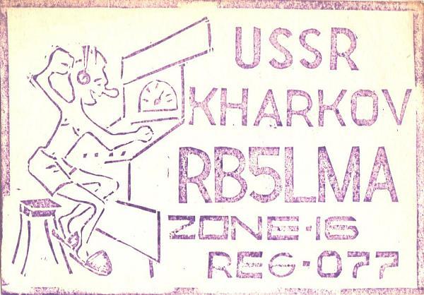 Нажмите на изображение для увеличения.  Название:RB5LMA-UC2SM-1987-qsl-1s.jpg Просмотров:2 Размер:698.9 Кб ID:287329