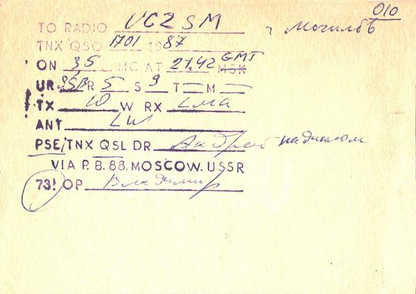 Нажмите на изображение для увеличения.  Название:RB5LMA-UC2SM-1987-qsl-2s.jpg Просмотров:2 Размер:803.6 Кб ID:287330