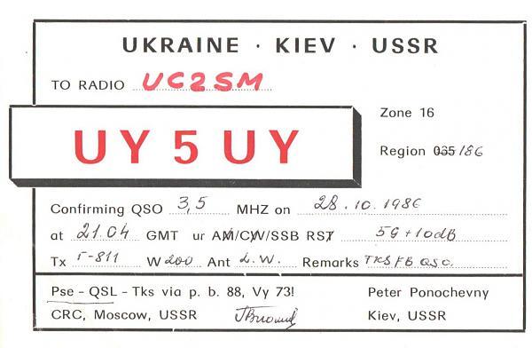 Нажмите на изображение для увеличения.  Название:UY5UY-UC2SM-1986-qsl-1s.jpg Просмотров:2 Размер:437.9 Кб ID:287335