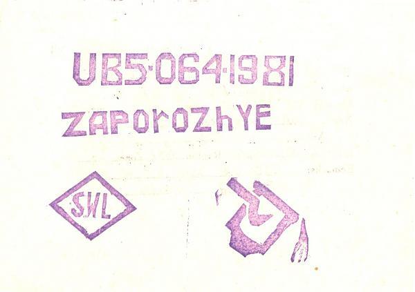 Нажмите на изображение для увеличения.  Название:UB5-064-1981-to-UC2SM-1987-qsl-1s.jpg Просмотров:2 Размер:385.4 Кб ID:287337