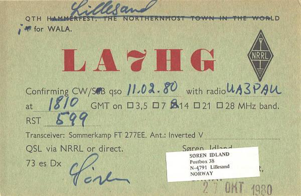 Нажмите на изображение для увеличения.  Название:LA7HG-UA3PAU-1980-qsl.jpg Просмотров:2 Размер:524.6 Кб ID:287365