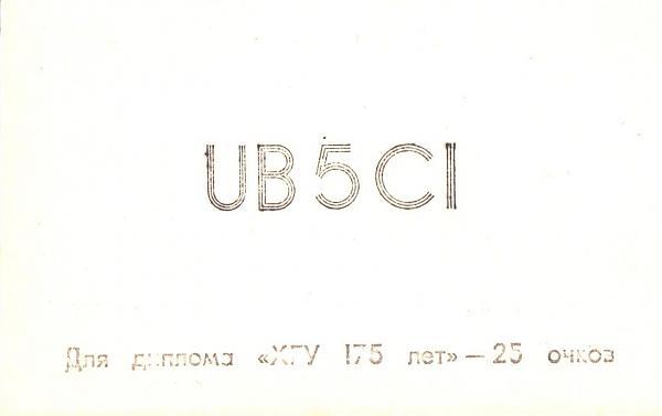 Нажмите на изображение для увеличения.  Название:UB5CI-UA3PAV-1980-qsl2-1s.jpg Просмотров:2 Размер:178.0 Кб ID:287370