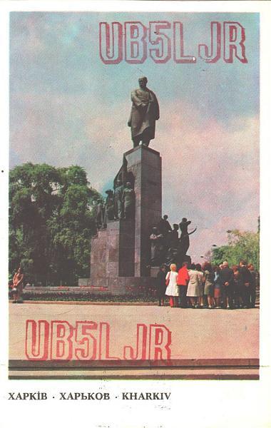 Нажмите на изображение для увеличения.  Название:UB5LJR-UA3PAV-1979-qsl2-1s.jpg Просмотров:2 Размер:1.10 Мб ID:287372