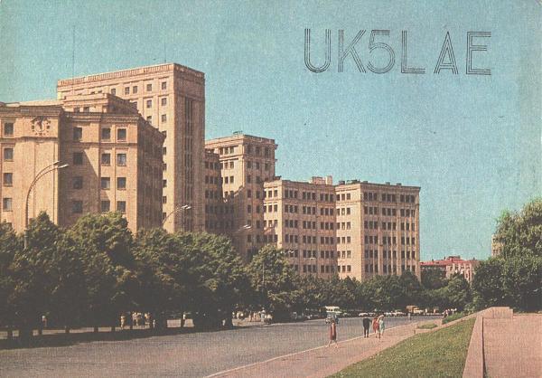 Нажмите на изображение для увеличения.  Название:UK5LAE-UA3PAV-1980-qsl-1s.jpg Просмотров:2 Размер:1.52 Мб ID:287374