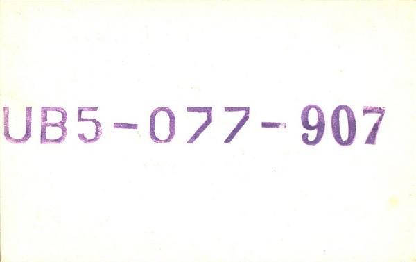 Нажмите на изображение для увеличения.  Название:UB5-077-907-to-UA3PAV-1977-qsl-1s.jpg Просмотров:2 Размер:234.2 Кб ID:287377