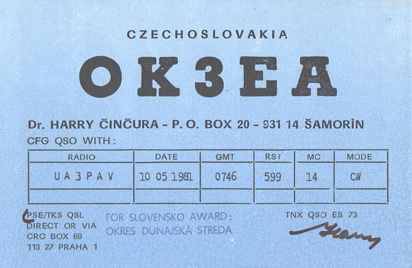 Нажмите на изображение для увеличения.  Название:OK3EA-UA3PAV-1981-qsl.jpg Просмотров:2 Размер:1.01 Мб ID:287379