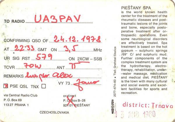Нажмите на изображение для увеличения.  Название:OK3KVE-UA3PAV-1978-qsl-2s.jpg Просмотров:2 Размер:677.8 Кб ID:287381
