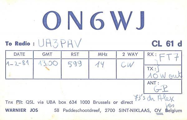 Нажмите на изображение для увеличения.  Название:ON6WJ-UA3PAV-1981-qsl.jpg Просмотров:2 Размер:394.4 Кб ID:287382