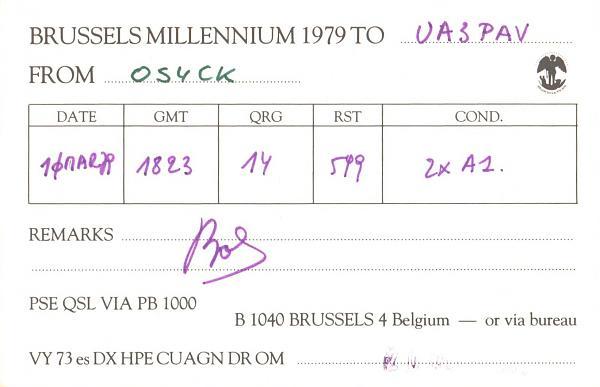 Нажмите на изображение для увеличения.  Название:OS4CK-UA3PAV-1979-qsl-2s.jpg Просмотров:2 Размер:356.5 Кб ID:287384
