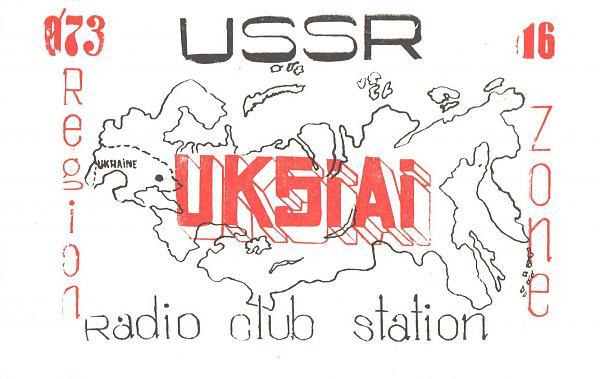 Нажмите на изображение для увеличения.  Название:UK5IAI-UA3PAU-1983-qsl-1s.jpg Просмотров:2 Размер:332.4 Кб ID:287393