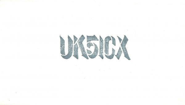 Нажмите на изображение для увеличения.  Название:UK5ICX-UA3PAU-1979-qsl1-1s.jpg Просмотров:2 Размер:113.1 Кб ID:287395