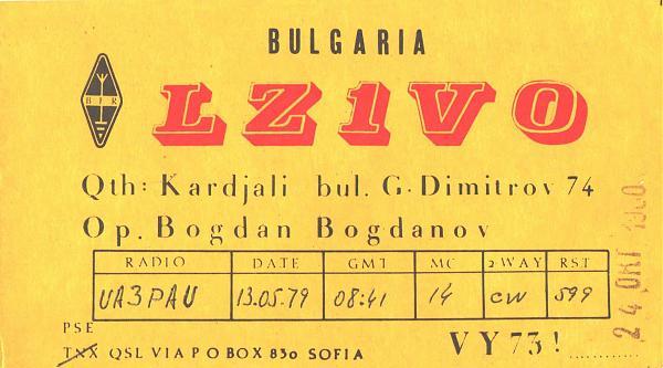 Нажмите на изображение для увеличения.  Название:LZ1VO-UA3PAU-1979-qsl.jpg Просмотров:2 Размер:419.2 Кб ID:287400