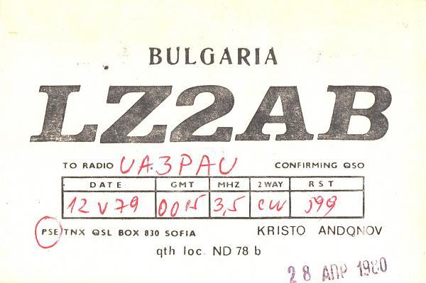 Нажмите на изображение для увеличения.  Название:LZ2AB-UA3PAU-1979-qsl.jpg Просмотров:2 Размер:311.7 Кб ID:287401