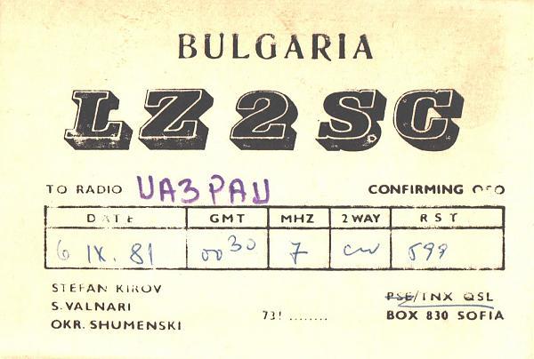 Нажмите на изображение для увеличения.  Название:LZ2SC-UA3PAU-1981-qsl.jpg Просмотров:2 Размер:337.0 Кб ID:287404