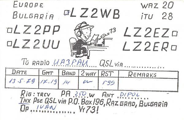 Нажмите на изображение для увеличения.  Название:LZ2WB-UA3PAU-1979-qsl.jpg Просмотров:2 Размер:378.1 Кб ID:287405