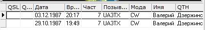 Название: QSO с Дмитрием.jpg Просмотров: 379  Размер: 18.0 Кб