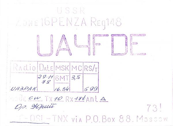 Нажмите на изображение для увеличения.  Название:UA4FDE-UA3PAK-1978-qsl1.jpg Просмотров:2 Размер:201.9 Кб ID:287422