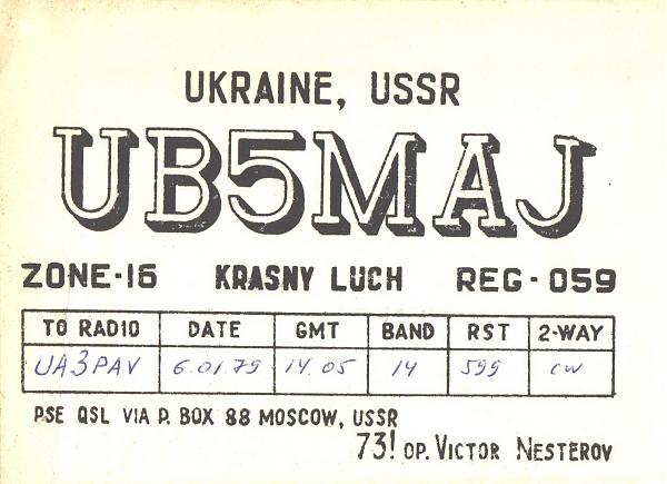 Нажмите на изображение для увеличения.  Название:UB5MAJ-UA3PAV-1979-qsl.jpg Просмотров:2 Размер:943.3 Кб ID:287444