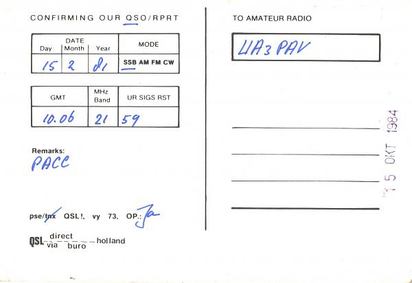 Нажмите на изображение для увеличения.  Название:PA0LIE-UA3PAV-1981-qsl-2s.jpg Просмотров:2 Размер:226.7 Кб ID:287451