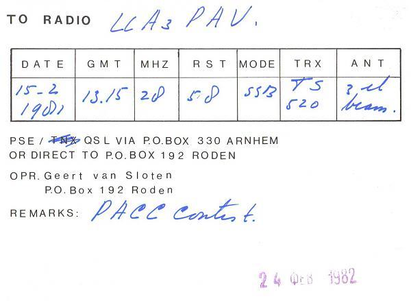 Нажмите на изображение для увеличения.  Название:PA0NN-UA3PAV-1981-qsl-2s.jpg Просмотров:2 Размер:266.1 Кб ID:287453