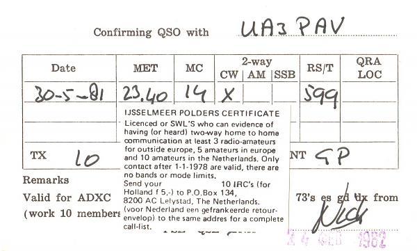 Нажмите на изображение для увеличения.  Название:PA0PAN-UA3PAV-1981-qsl1-2s.jpg Просмотров:2 Размер:335.5 Кб ID:287455