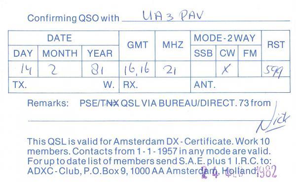 Нажмите на изображение для увеличения.  Название:PA0PAN-UA3PAV-1981-qsl2-2s.jpg Просмотров:2 Размер:339.6 Кб ID:287457