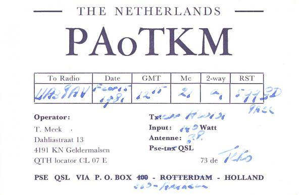 Нажмите на изображение для увеличения.  Название:PA0TKM-UA3PAV-1981-qsl.jpg Просмотров:2 Размер:246.8 Кб ID:287458