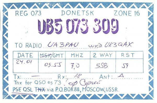 Нажмите на изображение для увеличения.  Название:UB5-073-309-to-UA3PAU-1979-qsl.jpg Просмотров:2 Размер:466.4 Кб ID:287471