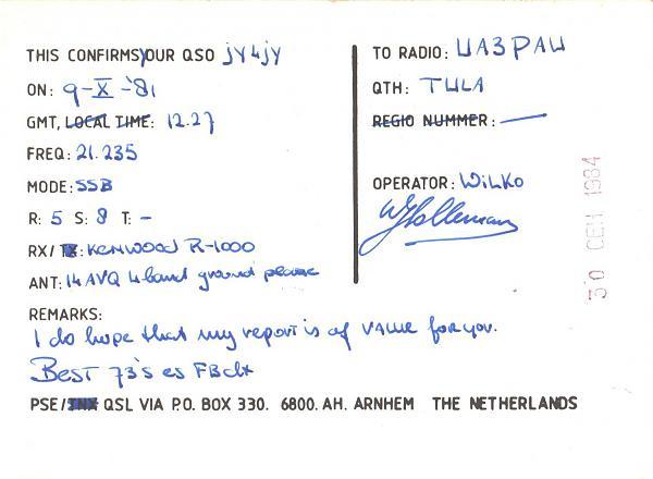 Нажмите на изображение для увеличения.  Название:NL-7513-R15-to-UA3PAU-1981-qsl-2s.jpg Просмотров:2 Размер:296.9 Кб ID:287479