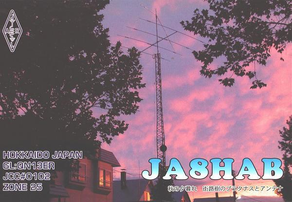 Нажмите на изображение для увеличения.  Название:JA8HAB-EW7A-2016-qsl-1s.jpg Просмотров:4 Размер:547.3 Кб ID:287485