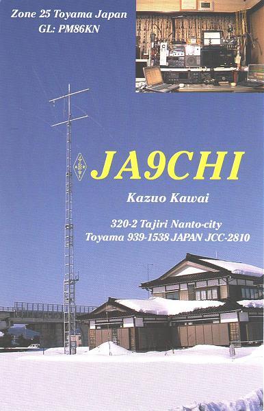 Нажмите на изображение для увеличения.  Название:JA9CHI-EW7A-2019-qsl-1s.jpg Просмотров:2 Размер:834.6 Кб ID:287489