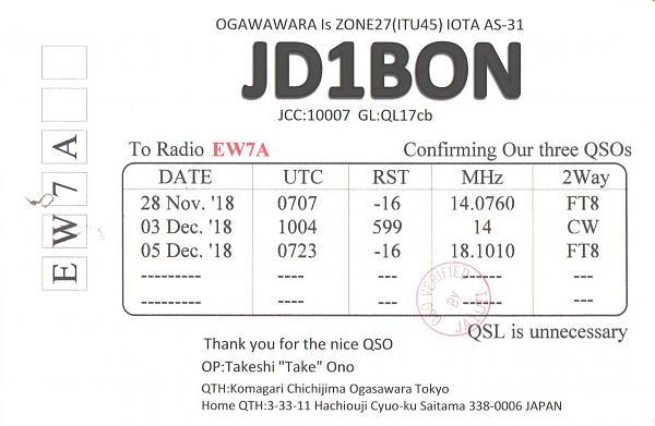 Нажмите на изображение для увеличения.  Название:JD1BON-EW7A-2018-qsl-2s.jpg Просмотров:2 Размер:305.3 Кб ID:287494