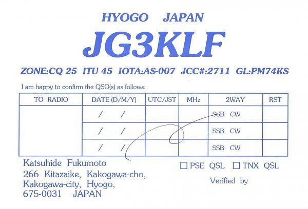 Нажмите на изображение для увеличения.  Название:JG3KLF-EW7A-2018-qsl-1s.jpg Просмотров:2 Размер:354.0 Кб ID:287495