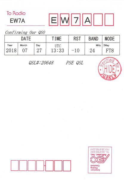 Нажмите на изображение для увеличения.  Название:JG3KLF-EW7A-2018-qsl-2s.jpg Просмотров:2 Размер:247.9 Кб ID:287496