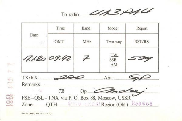 Нажмите на изображение для увеличения.  Название:RZ5UBY-UA3PAU-1980-qsl-2s.jpg Просмотров:2 Размер:430.3 Кб ID:287506