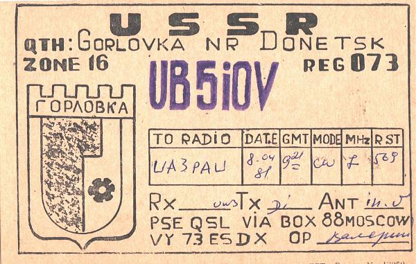 Нажмите на изображение для увеличения.  Название:UB5IOV-UA3PAU-1981-qsl.jpg Просмотров:2 Размер:637.2 Кб ID:287508