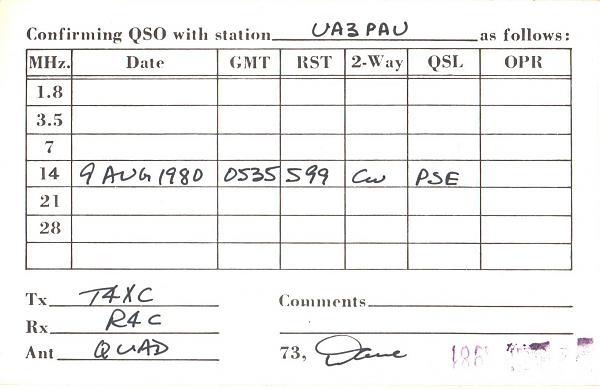 Нажмите на изображение для увеличения.  Название:N5JJ-UA3PAU-1980-qsl-2s.jpg Просмотров:2 Размер:282.2 Кб ID:287517