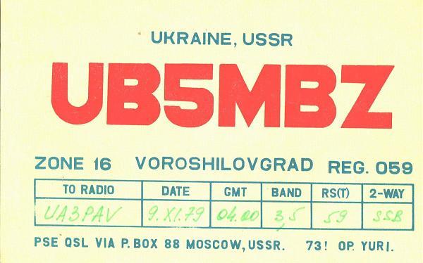 Нажмите на изображение для увеличения.  Название:UB5MBZ-UA3PAV-1979-qsl.jpg Просмотров:2 Размер:1.20 Мб ID:287524